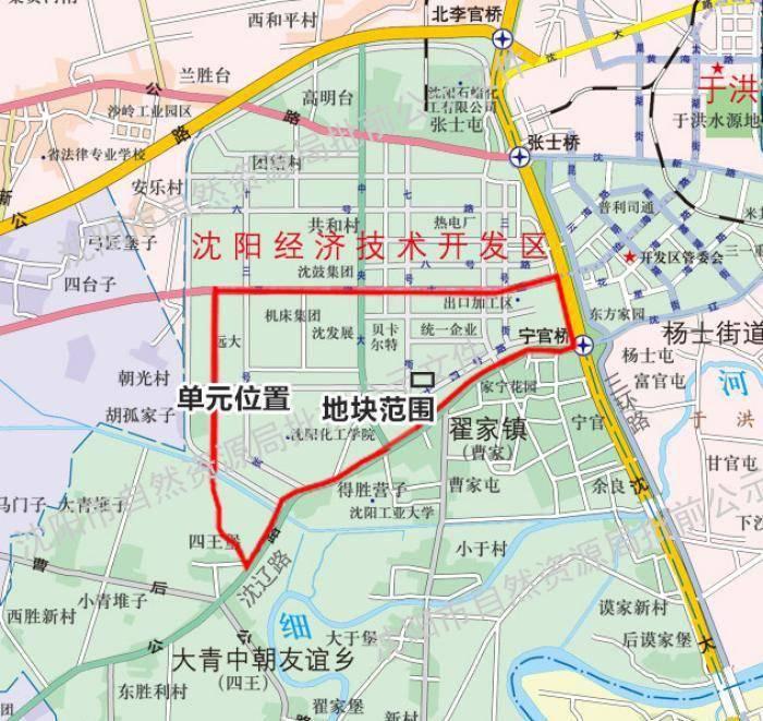 沈阳经济开发区原曙光汽车地块土地利用性质调整方案