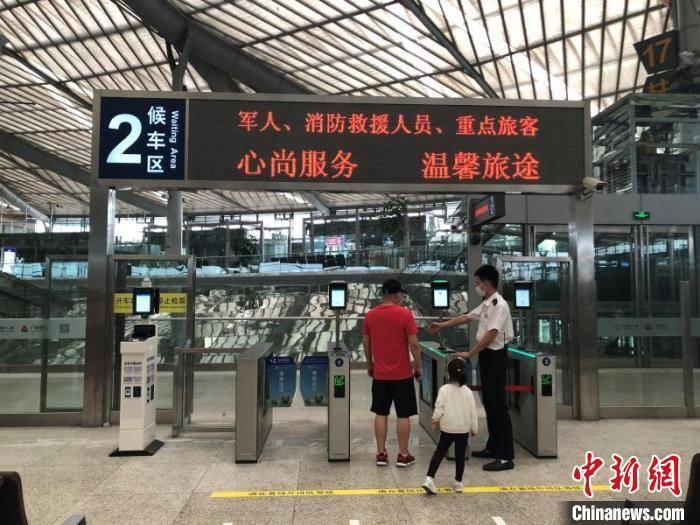 长三角65个普速42个高普混合车站将告别纸质火车票