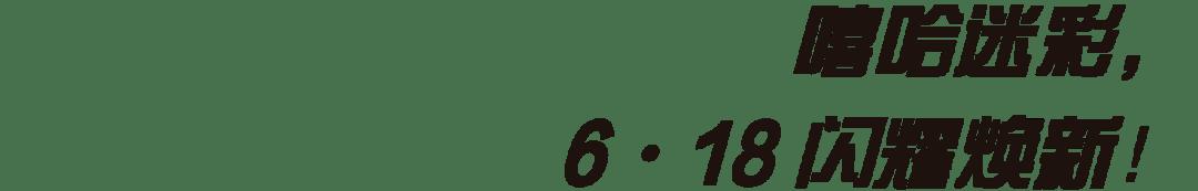 Emma Watson加入了开云集团的董事会!和傅菁、陈瑶一起种草夏日活力单品!