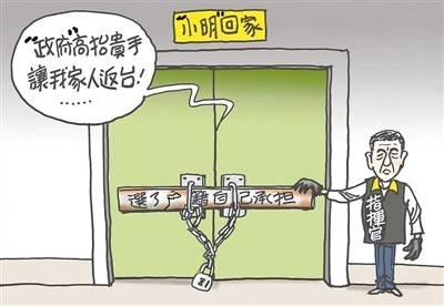 """民进党当局""""防疫双标""""背离人性"""
