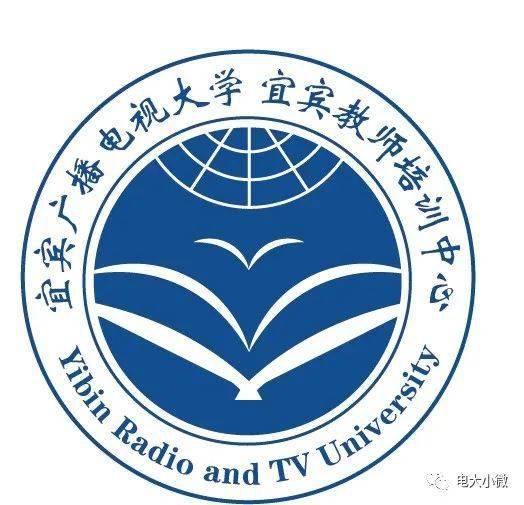宜宾电大logo图样图片
