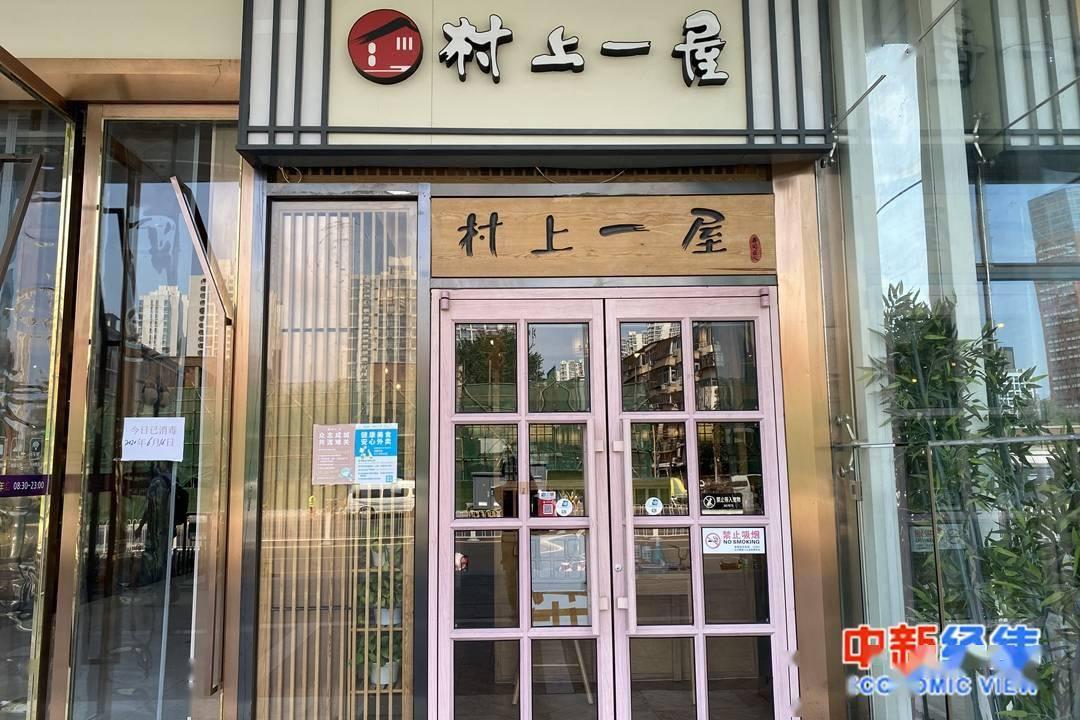 """北京京城餐饮业二次""""渡劫"""":冲击、自查、求生"""