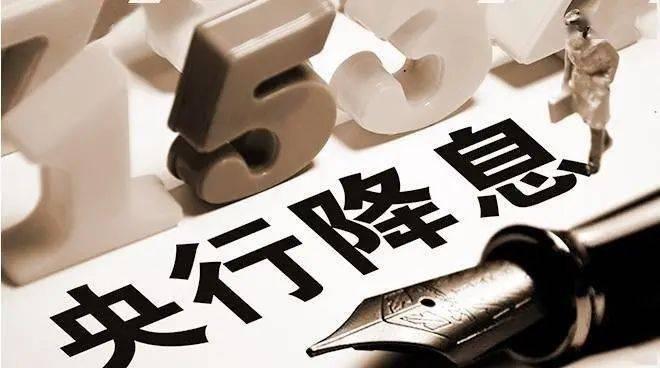 中国房地产进入最大衰退期?