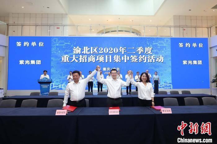 """长安汽车全球软件中心等项目""""花落""""重庆渝北总投资超331亿"""