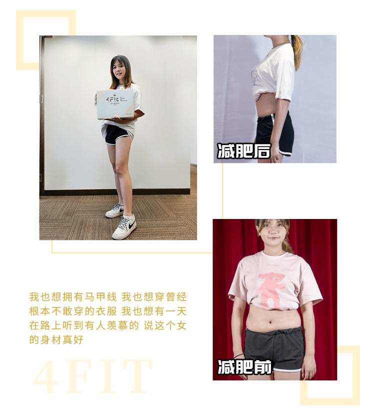 从120斤到90斤,不靠节食,女明星轻松瘦身的秘诀在这里 锻炼方法 第41张