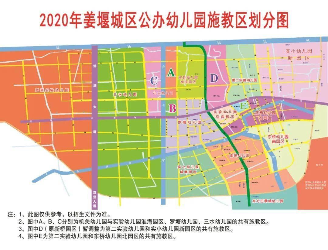 梁徐街道最新规划图