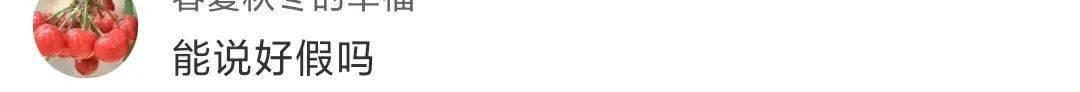 """吴尊与林志颖:好男人为什么秀起恩爱都会""""翻车""""?_林丽吟 知识百科 第5张"""