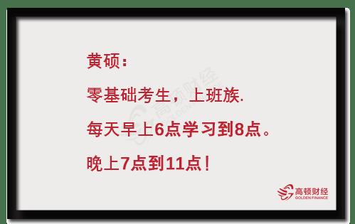 53岁李若彤、33岁赵丽颖健身照曝光,普华永道审计师三年拿下两张CPA:自律才是人生最大的捷径! 动作教学 第11张