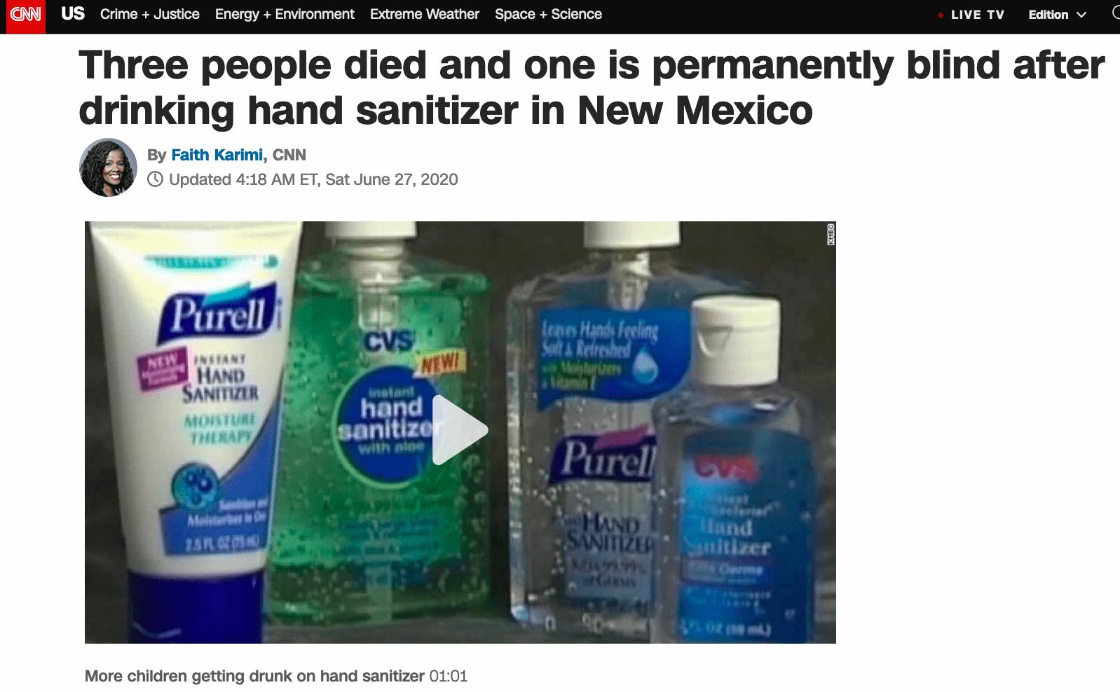 美国发生多起饮用洗手液事件 3人死亡1人永久失明