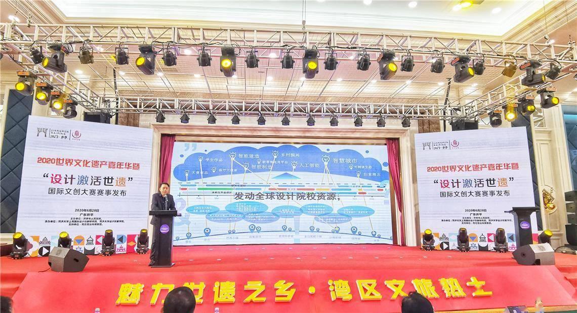 开平开启2020世界文化遗产嘉年华系列活动