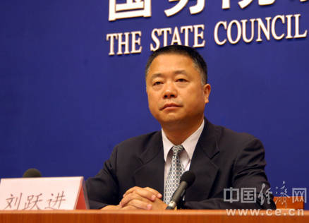 刘跃进卸任公安部党委委员、反恐专员(图/简历)