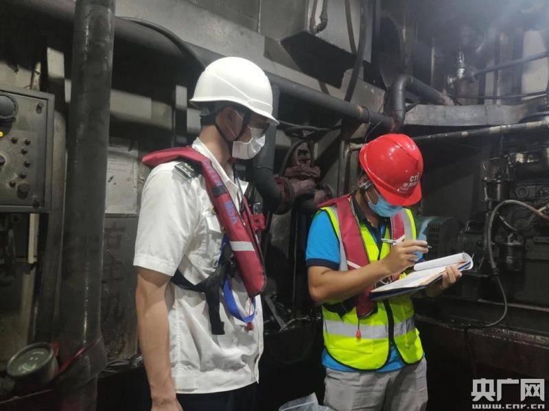 365tom肇庆海事局开展船舶生活污水抽样检