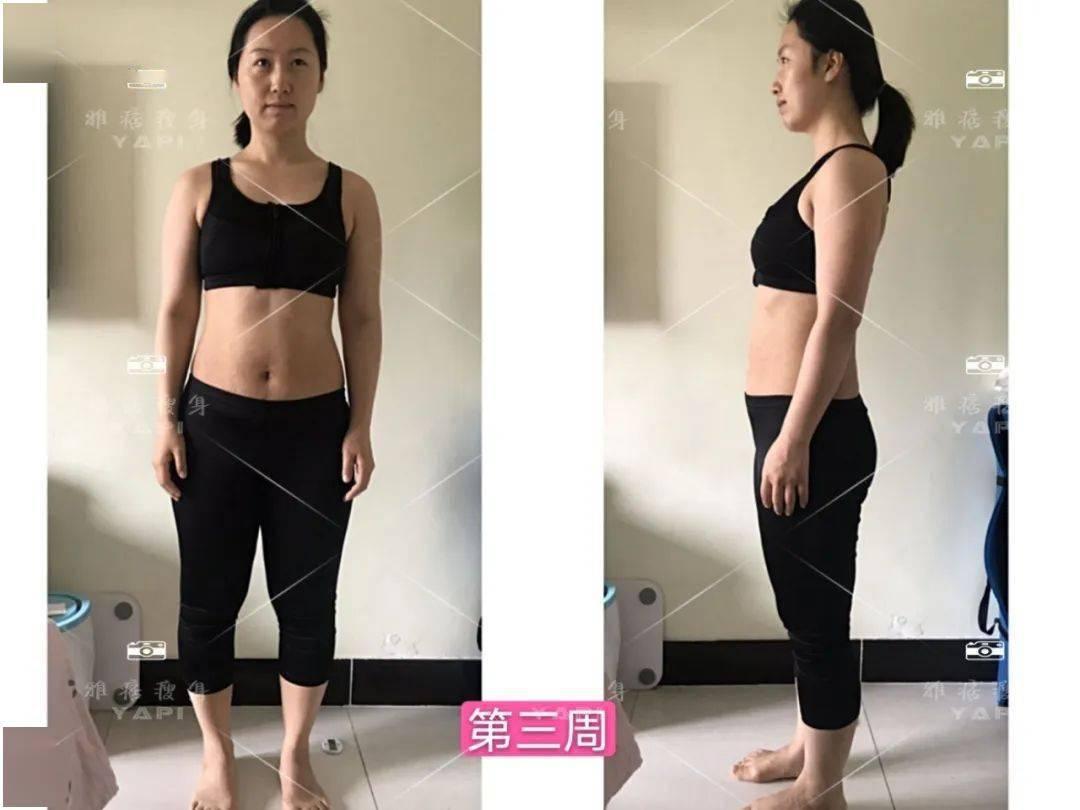 瘦身12斤的生活美好太多,除了变美还能享受美食 增肌食谱 第17张