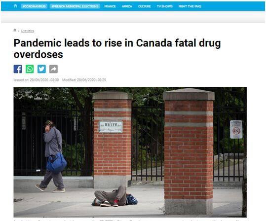 新冠肺炎不是唯一健康危机,外媒:疫情导致加拿大过量服用致命药物案激增