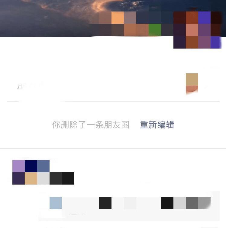 """周立功单片机微信上线朋友圈删除后""""重"""