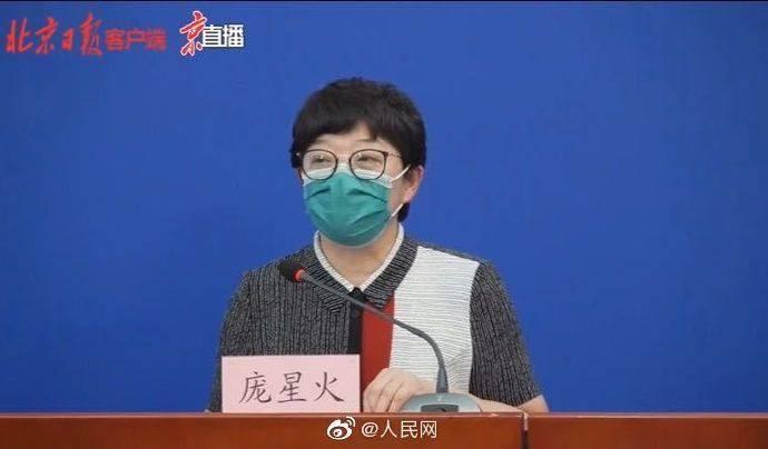 北京多名隔离人员隔离期间发生症状不报告