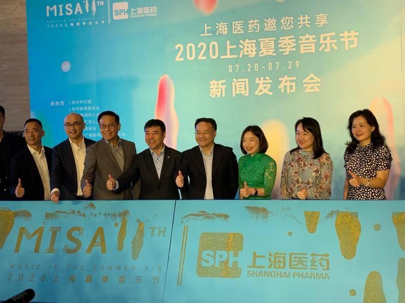 上海:2020上海夏季音乐节7月20日开幕,广交登上MISA舞台