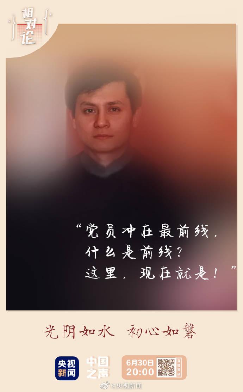 『张文宏』张文宏年轻时的照片 帅吗?转!,