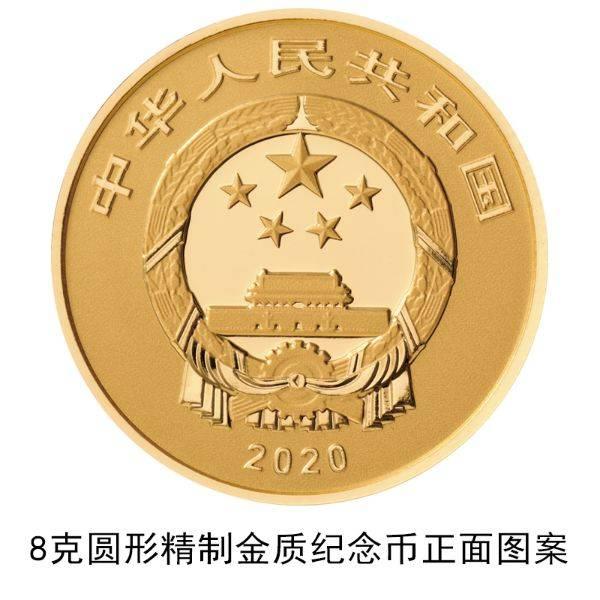 【纪念币】央行发行世界遗产(良渚古城遗址)金银纪念币一套,