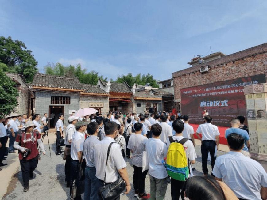 「展览」献礼党的99岁生日!广东推出系列精品展演极有看点,