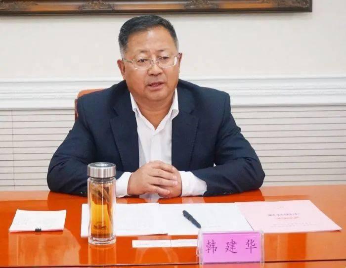 全国政协副秘书长韩建华,兼新职