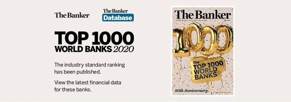 """银行资产流动性指标_《银行家》杂志发布""""2020年全球银行1000强""""榜单,中国银行独占 ..."""
