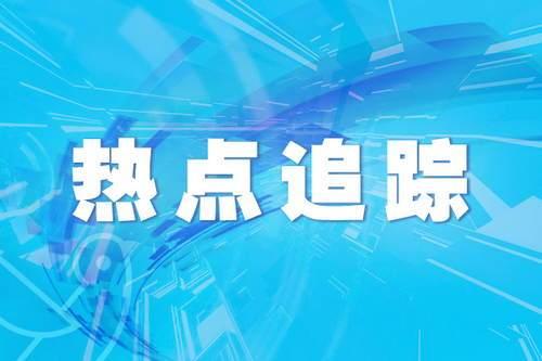 最大在昌平,最强在房山!北京入汛最强降雨还是来了