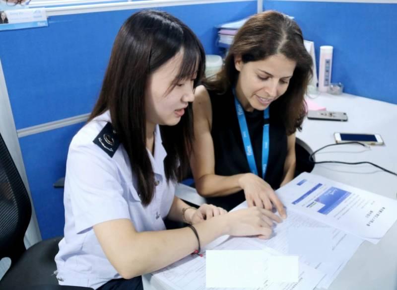 珠海首单!以色列籍员工申请人才个税补贴,线上完成申请