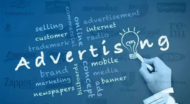 互联网广告业「颓变」,传统思维行至末路?