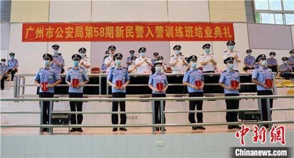 广东省2020年计划招考公务员12308名 今起接受报名