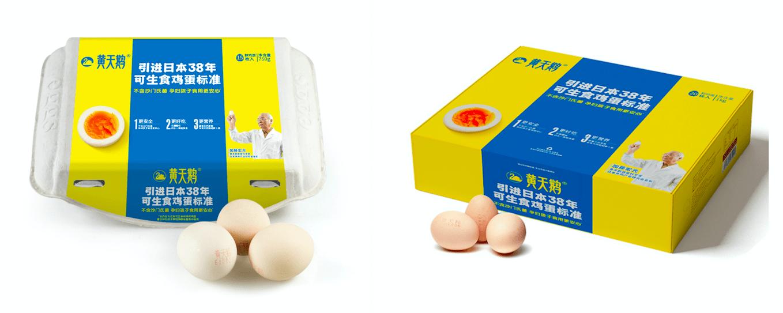 36氪独家 | 半年实现5倍增长,可生食鸡蛋品牌「黄天鹅」完成过亿元新融资