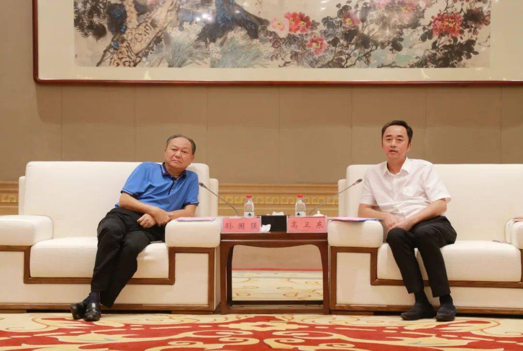 贵州省企业解决方案研究会将前往茅台进