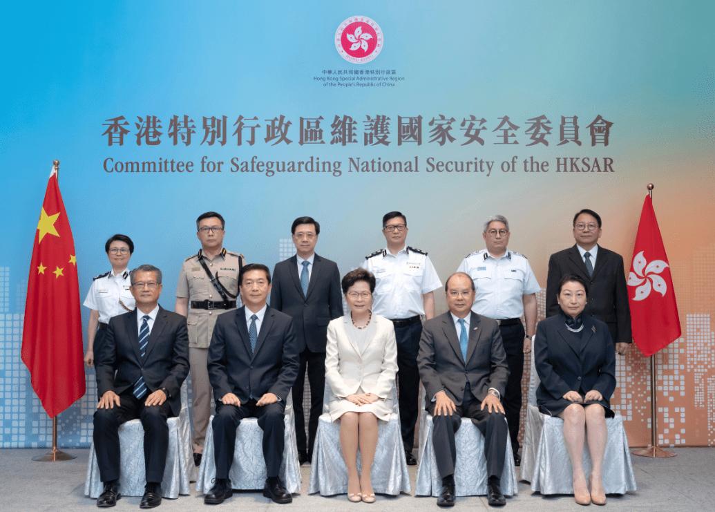 如何侦办国安案件?香港特区国安委首次开会就为当务之急给出明确指引