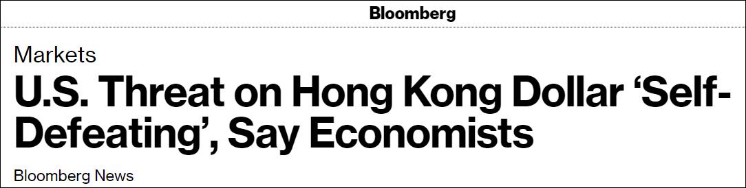 今天,市场唯一的大行情:黄金!?中美局势最新的消息似更重磅:关乎香港联系汇率制度