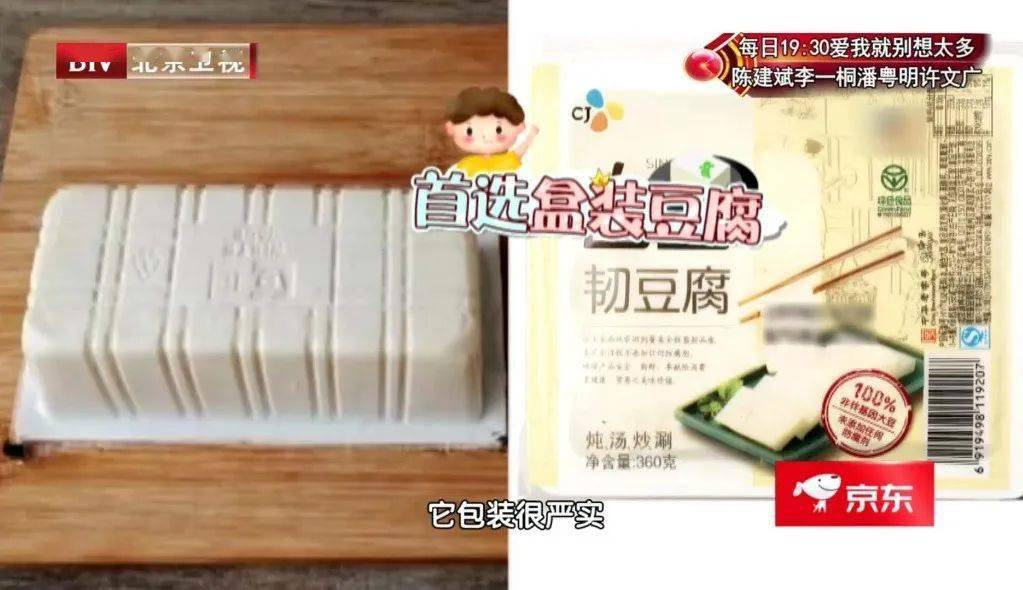 開封 後 豆腐 豆腐は賞味期限が過ぎても大丈夫?食べられる日数から保存方法まで紹介