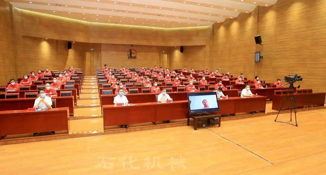 杜广义出席四机公司干部大会