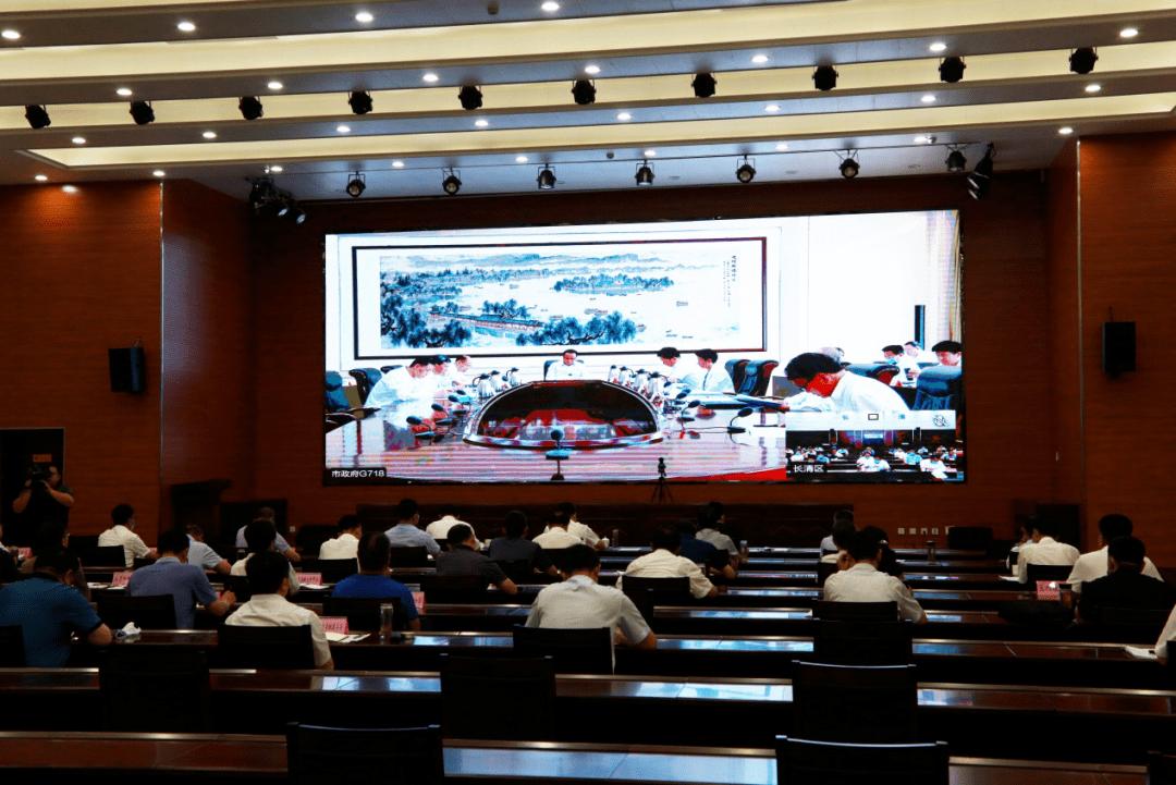 【时政报道】长清区召开上半年经济运行分析会议