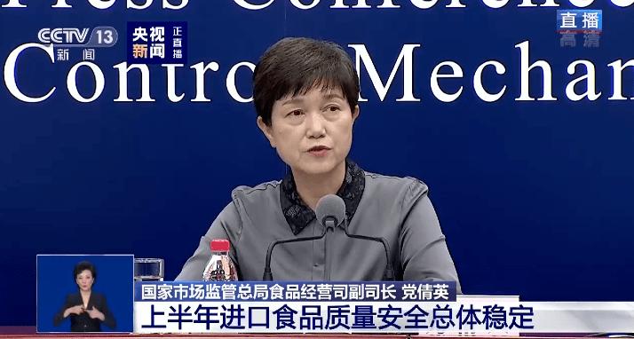河南省招生办回应专升本考试泄题传闻:已展开调查