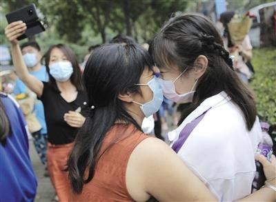高考|北京高考结束 7月25日发榜