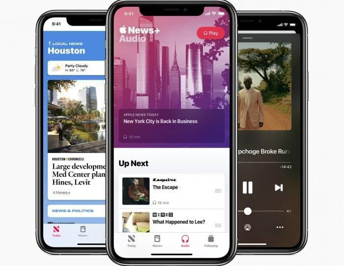 早高FENG:苹果推出Apple News音频版服务/英特尔9月2日办线上活动