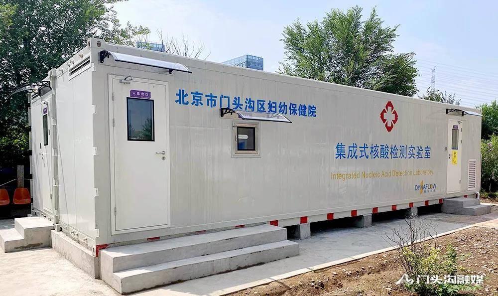 粳米是大米吗北京门头沟区三家医院方舱