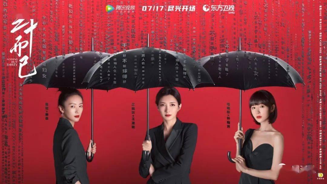第十届北京国际电影节将于8月22日举办