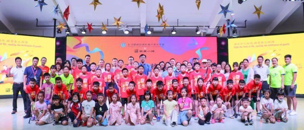 奥运冠军的加持!碧桂园中英文学校羽毛球new校队成立