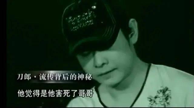 消失的刀郎:不摘的帽子下藏着刻骨铭心的伤痛