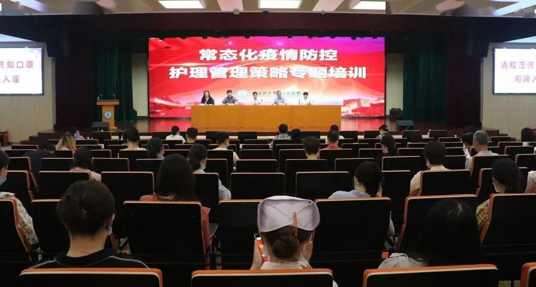 35家医疗机构200多人参会,线上2000多人围观,这场大会太赞!