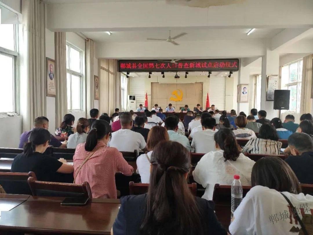 郸城人口_郸城高铁上呼叫医护人员,郸城这3名医生奋力冲了上去!