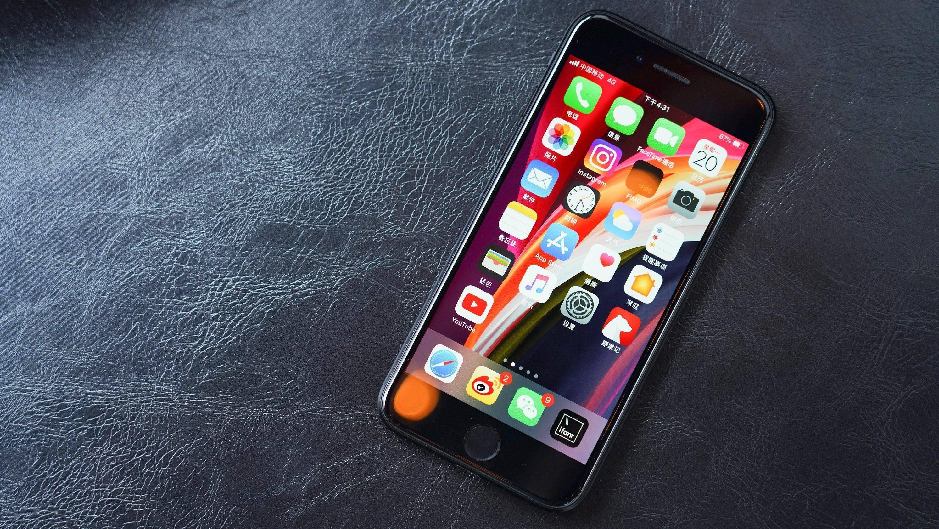云商网iPhone SE2 卖得比很多人想象的更好