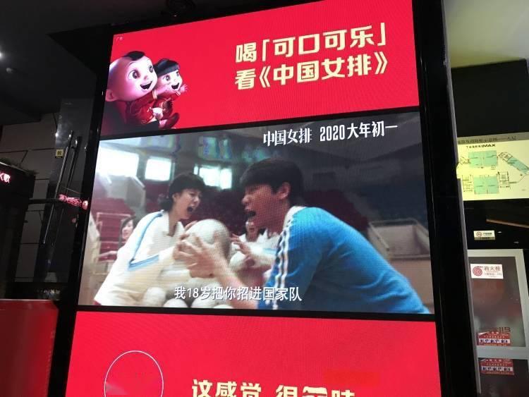 北京电影院回来的第一天