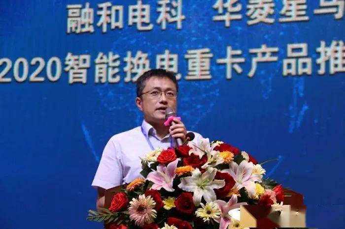解放/东风/福田/吕林燕/比亚迪等 争夺电动重卡的五大增长趋势