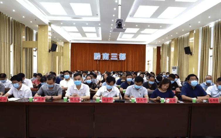 2020年全国各省上半_2020年度全省监狱半年工作会在蓉召开